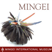 Mingei Museum San Diego - Handcrafted Arts Museum